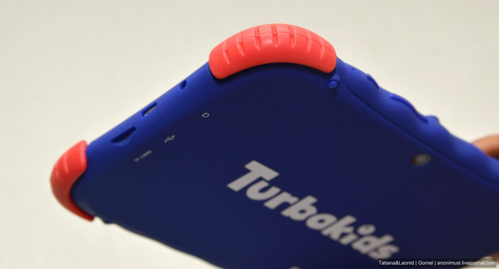 TurboKids S5
