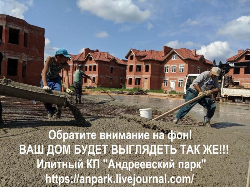 Андреевский парк Зеленоград воровство потапов мошенничество