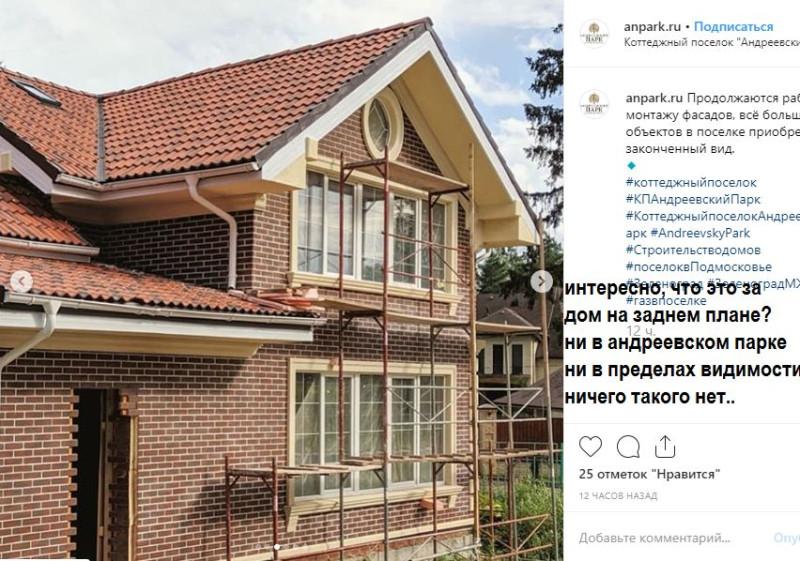 Андреевский парк Зеленоград банкротство