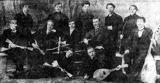 Первый народный государственный  оркестр Василия Андреева