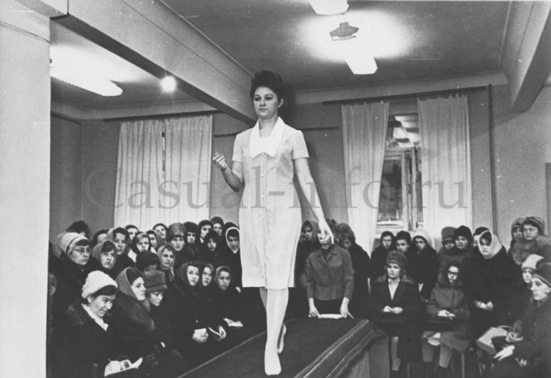 Показ мод . СССР 1952 г.