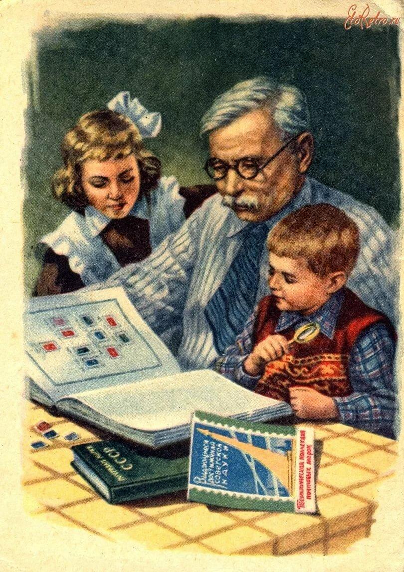 Открытки дети и учителя