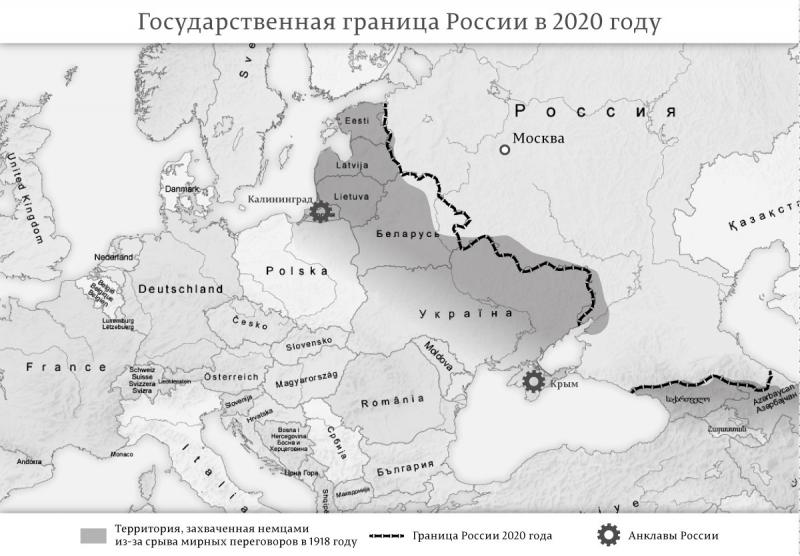 """""""Советский патриот"""""""