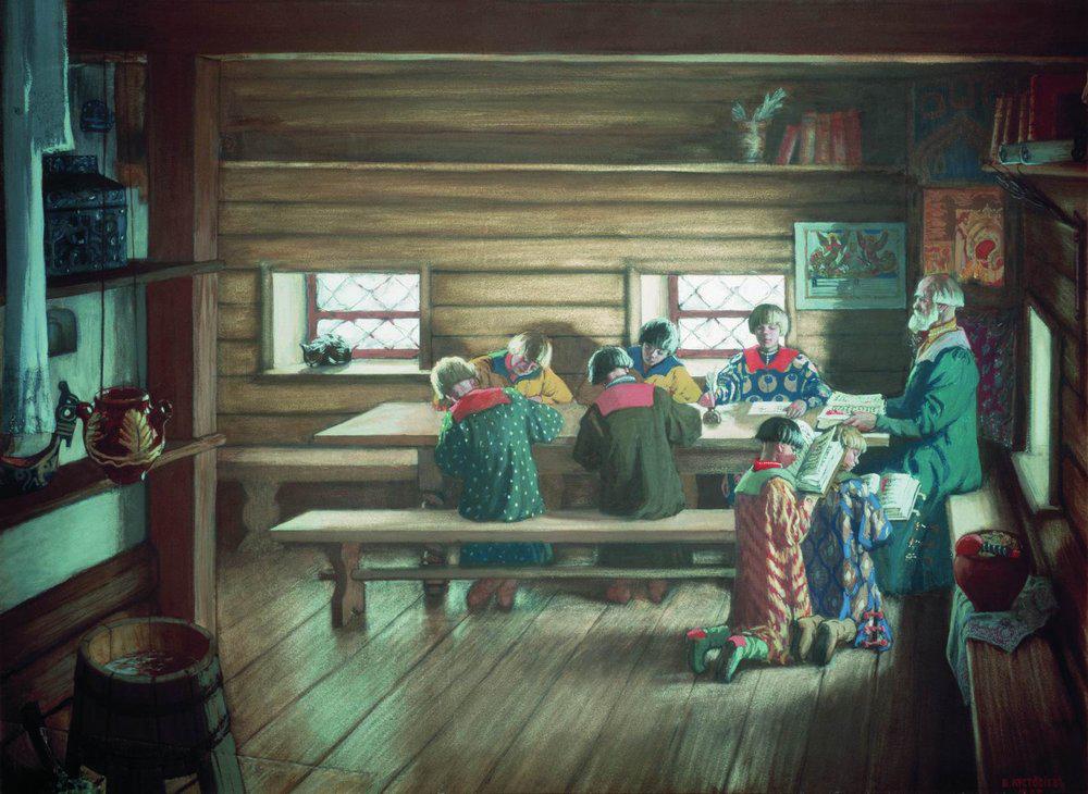 Б.Кустодиев Земская школа 1907 г.