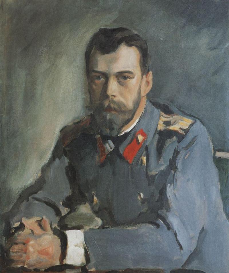 Серов Портрет Николая 2