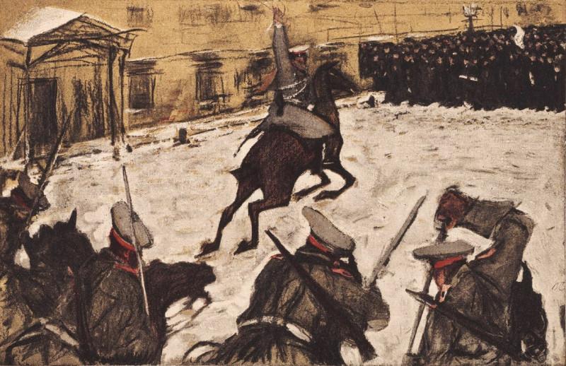 Серов Солдатушку, браворебятушки. Где же ваша слава. (Разгон демонстрации 9 января 1905 г)