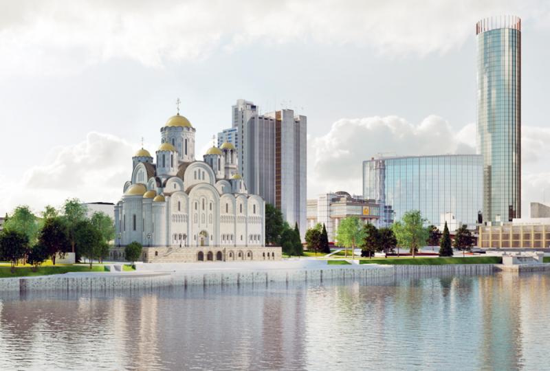 Планируемый храм в Екатеринбурге в честь св. Екатерины.