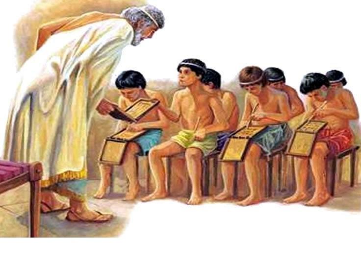 Школа Древней Греции