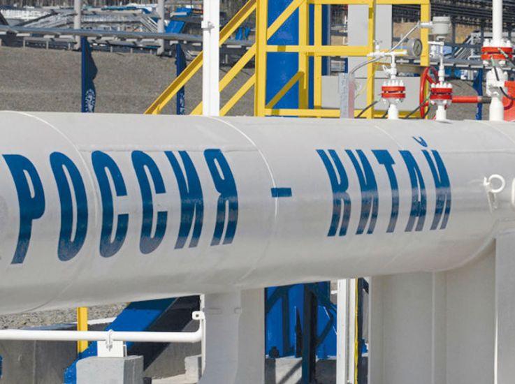 Якутия поставляет газ в Китай