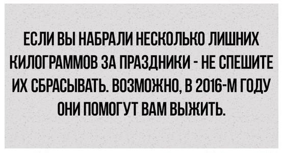 Крымчане ждут средств на дистанционное обучение детей в Украине - Цензор.НЕТ 6901
