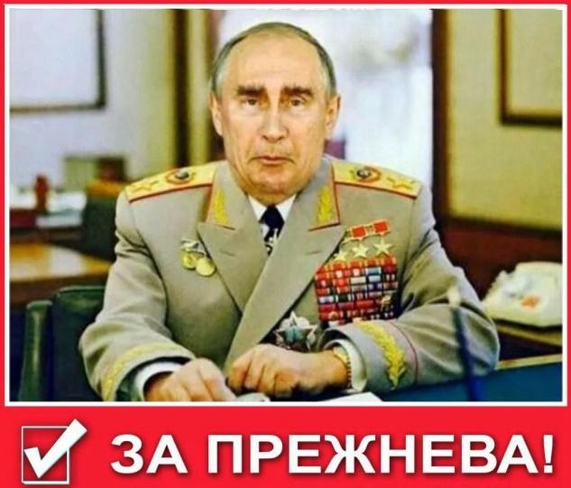 Тропою Ким Ир Сена! Идеи Чучхе - в жизнь! Послание президента РФ Владимира
