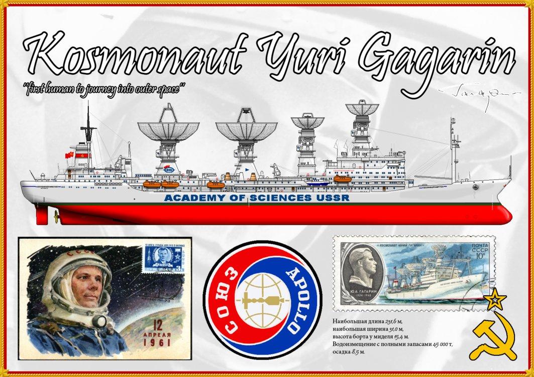 russian_trackingvessel_kosmonaut_yuri_gagarin_1971_by_kara_alvama-d6t01ja.png
