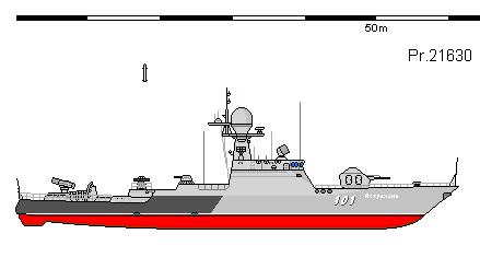 пр.21630