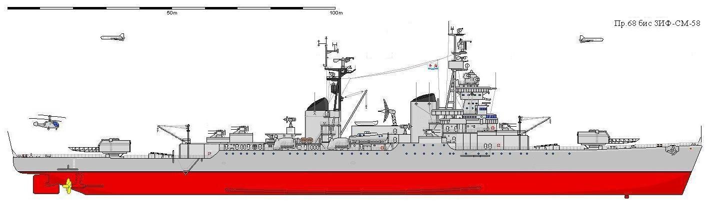 пр.68 бис-СМ-58