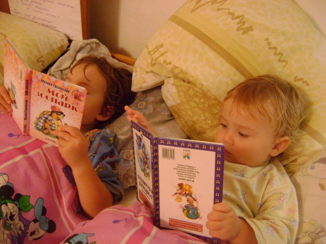 молодые читатели