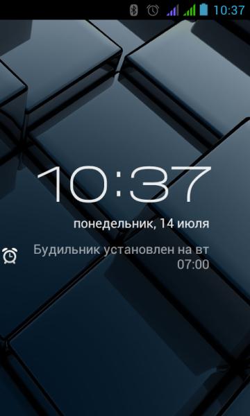 Screenshot_2014-07-14-10-37-09