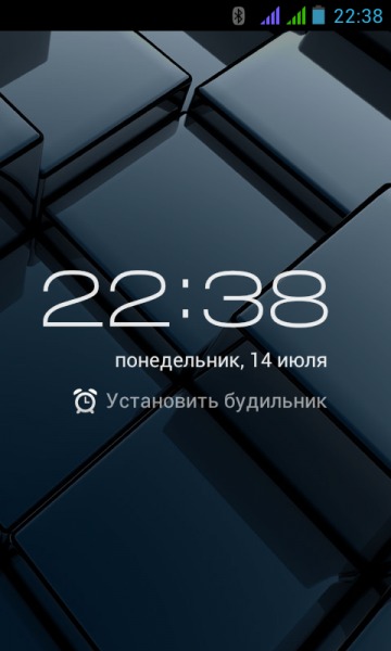 Screenshot_2014-07-14-22-38-53