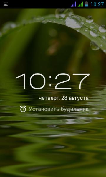 Screenshot_2014-08-28-10-27-39