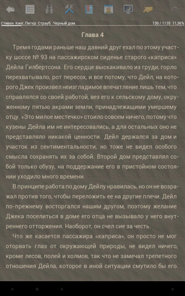 Screenshot_2014-08-28-23-08-28