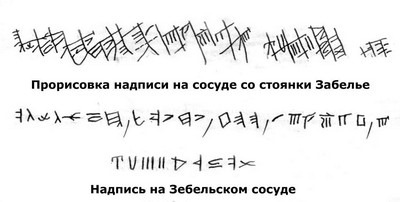 Pismo-Koprova-12015-01-29_23_59_5000001