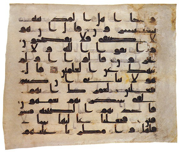 the_e28098uthman_quran_-_kufic1