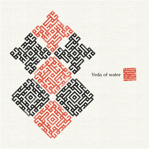 Veda of water2