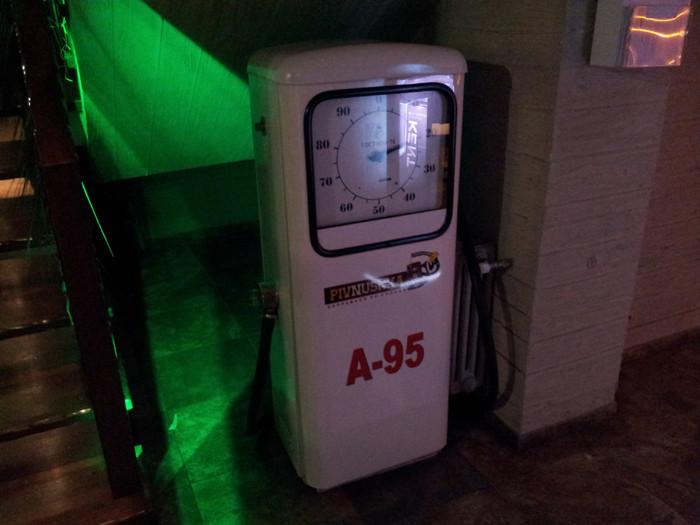 AI 95 Pivnushka