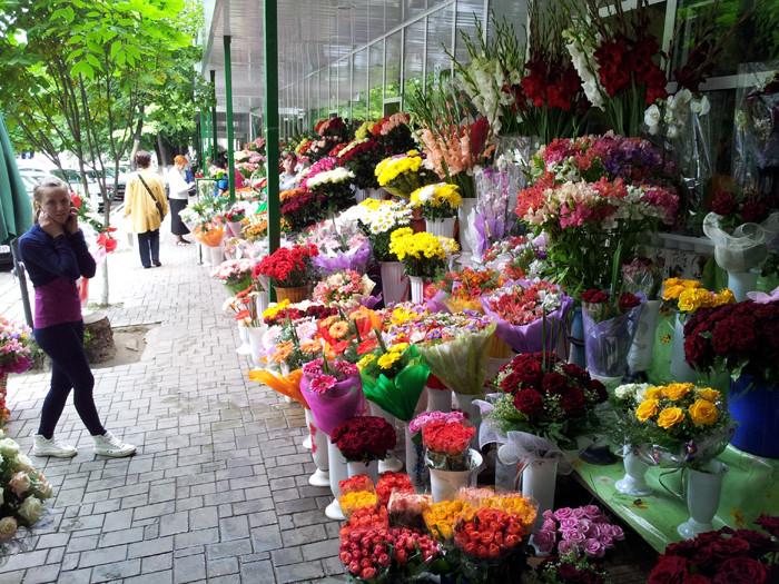 Blumen Strasse