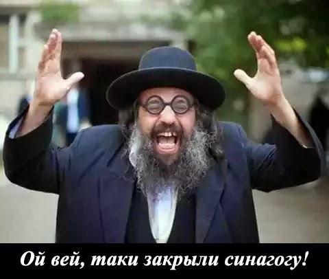 Главный раввин России закрыл свою синагогу, но гешефт на кошерной маце таки не