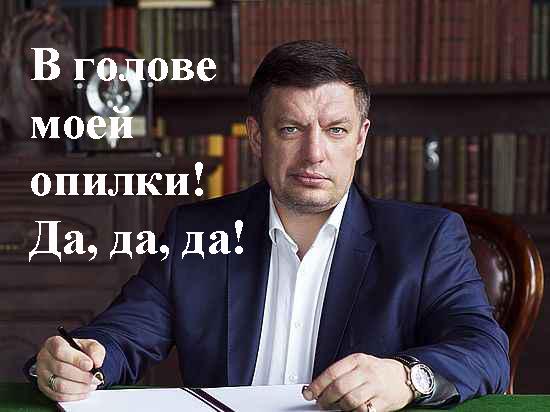 Туник Евгений