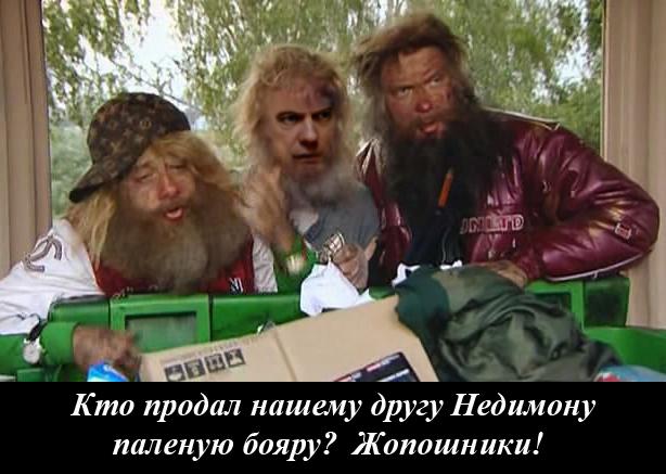 Наша Russia Сифон и Борода  смотреть онлайн бесплатно