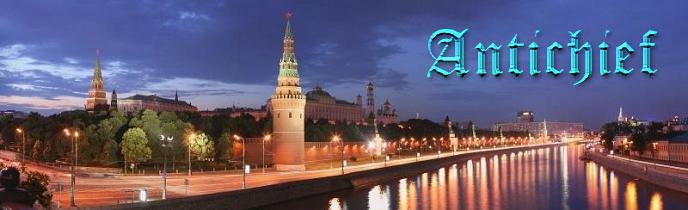 Панорама  Москвы сайт
