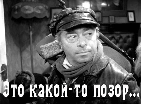 """""""Мне неприятно, это некорректно"""", - мэр Одессы Труханов не ответил на вопросы о недвижимости и миллионах матери - Цензор.НЕТ 3422"""