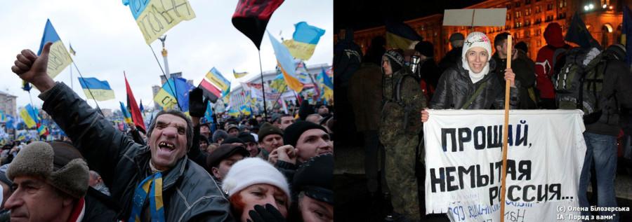 Кровь Майдана