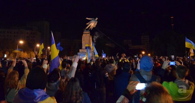 Харьков, 28 сентября