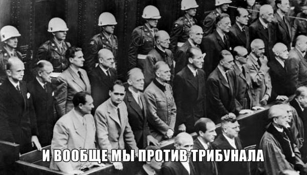 Кремль не может сорвать судебное расследование