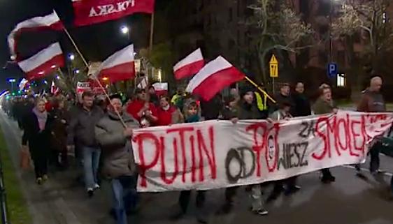 Варшава, апрель 2014 года