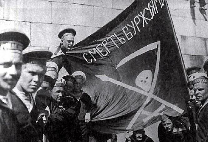 Участники массовых убийств и садистских расправ первых месяцев советской власти в Крыму