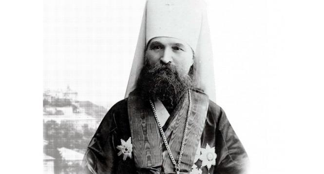 Первый иерарх революции (митрополит Киевский Владимир)