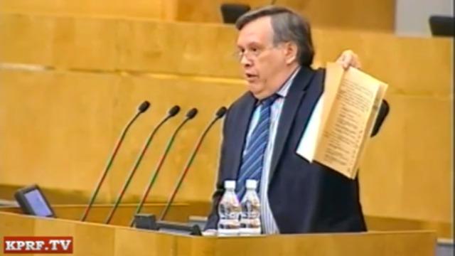 Май 2010, Илюхин предъявляет «документы»
