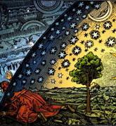 Мультивселенная - метафизика