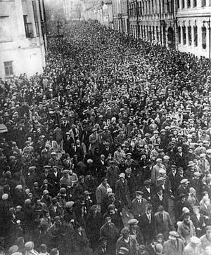 Похороны Маяковского (17 апреля 1930 г.)