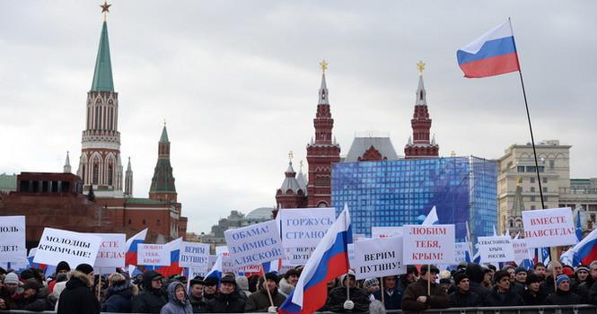 Москва, 18.03