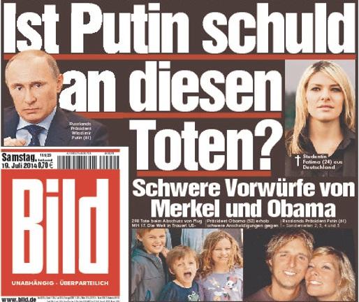 Точный перевод заголовка: Путин виновен в этих смертях?