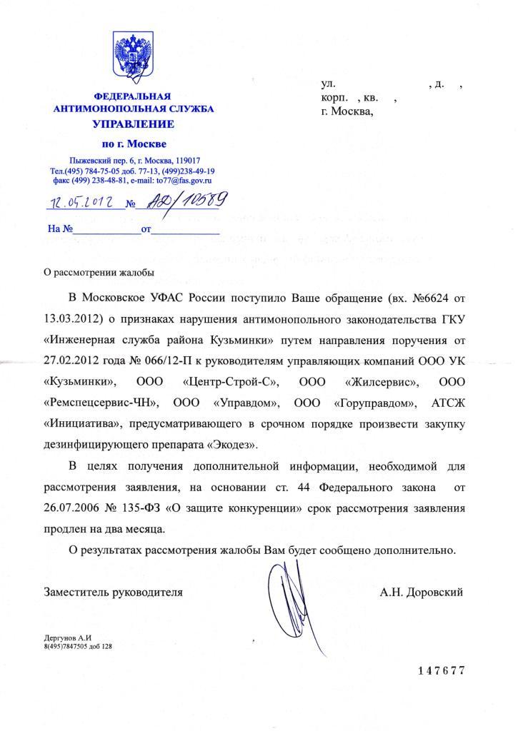 IMG_0006_корр1