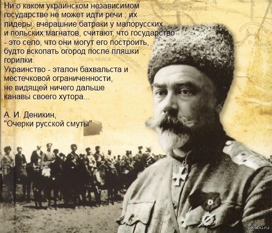 деникин