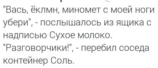конвоййй