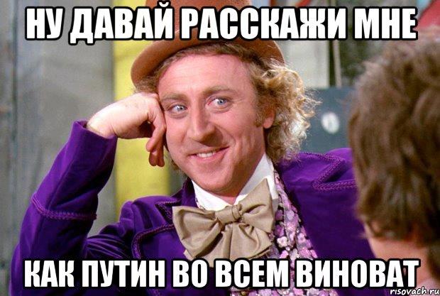 путиннн