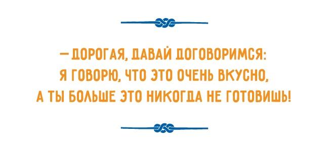 122833405_16018210R3L8T8D650o02