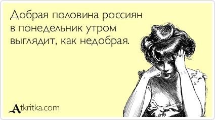 123296934_atkritka_1373270780_218
